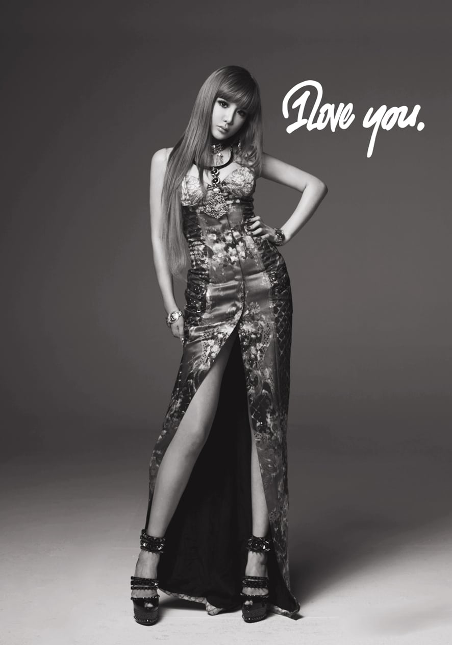 New teaser 2012 for 2NE1's BOM