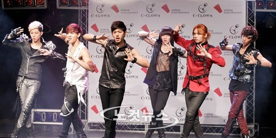 """C-CLOWN'S Guerilla Showcase """"We'll Continue To Stay Humble ..."""