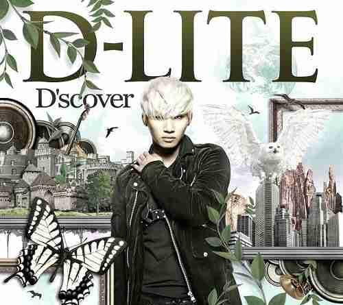D-Lite D'scover