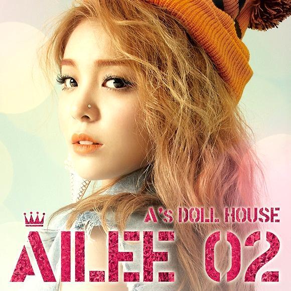 Ailee 2013