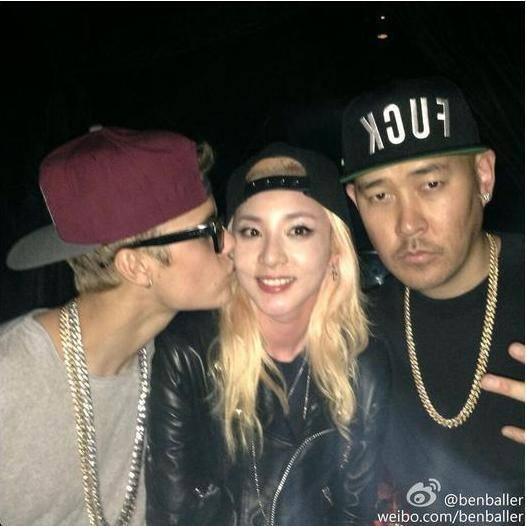 Justin Bieber and Sandara Park