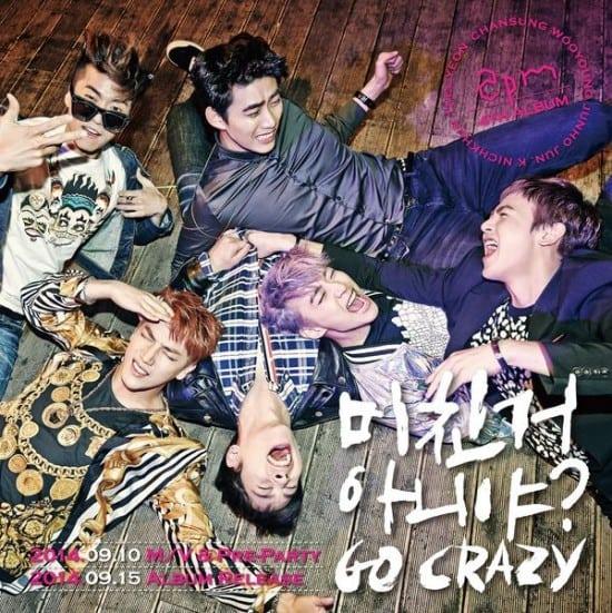 "2PM Release Image Teasers for ""GO CRAZY!"" Comeback - K-Pop ...  2pm 2014 Comeback"