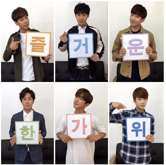 Shinhwa new Instagram