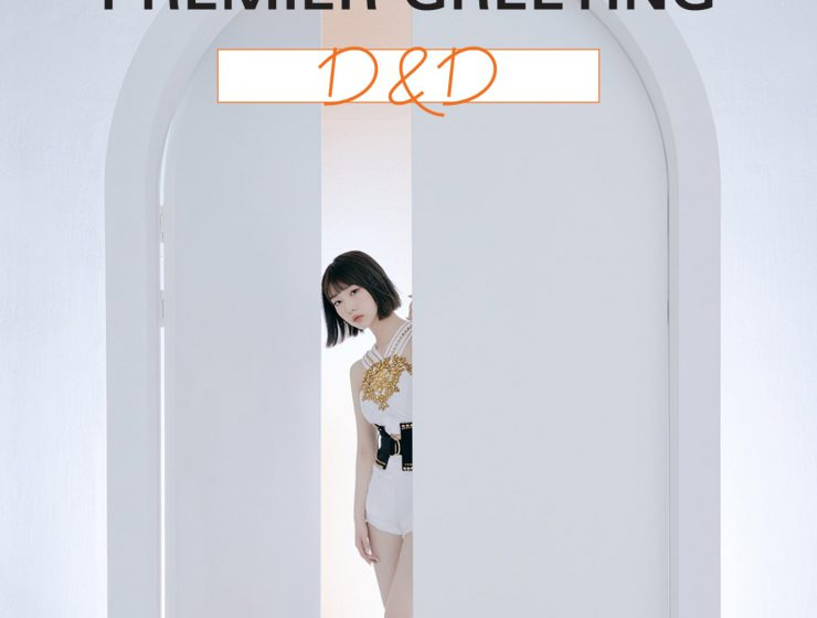 """Image of LOONA looking peeking through a white open doorway with the text 'LOONA PREMIER GREETING [D&D] at the top. At the bottom reads """"2021.06.27 4:00PM (KST)   MyMusicTaste."""