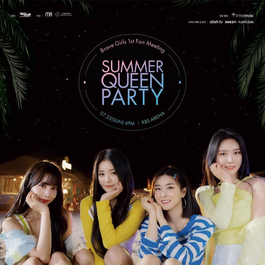 Brave Girls members posing for the event poster for hteir upcoming online and offline first fanmeeting called 'SUMMER QUEEN PARTY'