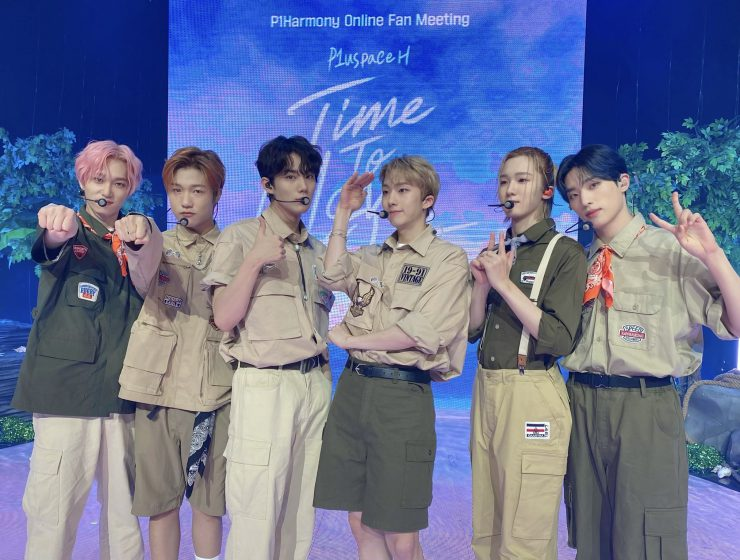 """Group photo of P1HARMONY members Keeho, Theo, Jiung, Intak, Soul, and Jongseob after their online fan meeting, 2021 P1Harmony ONLINE FAN MEETING """"P1uspace H : Time To Move Out."""