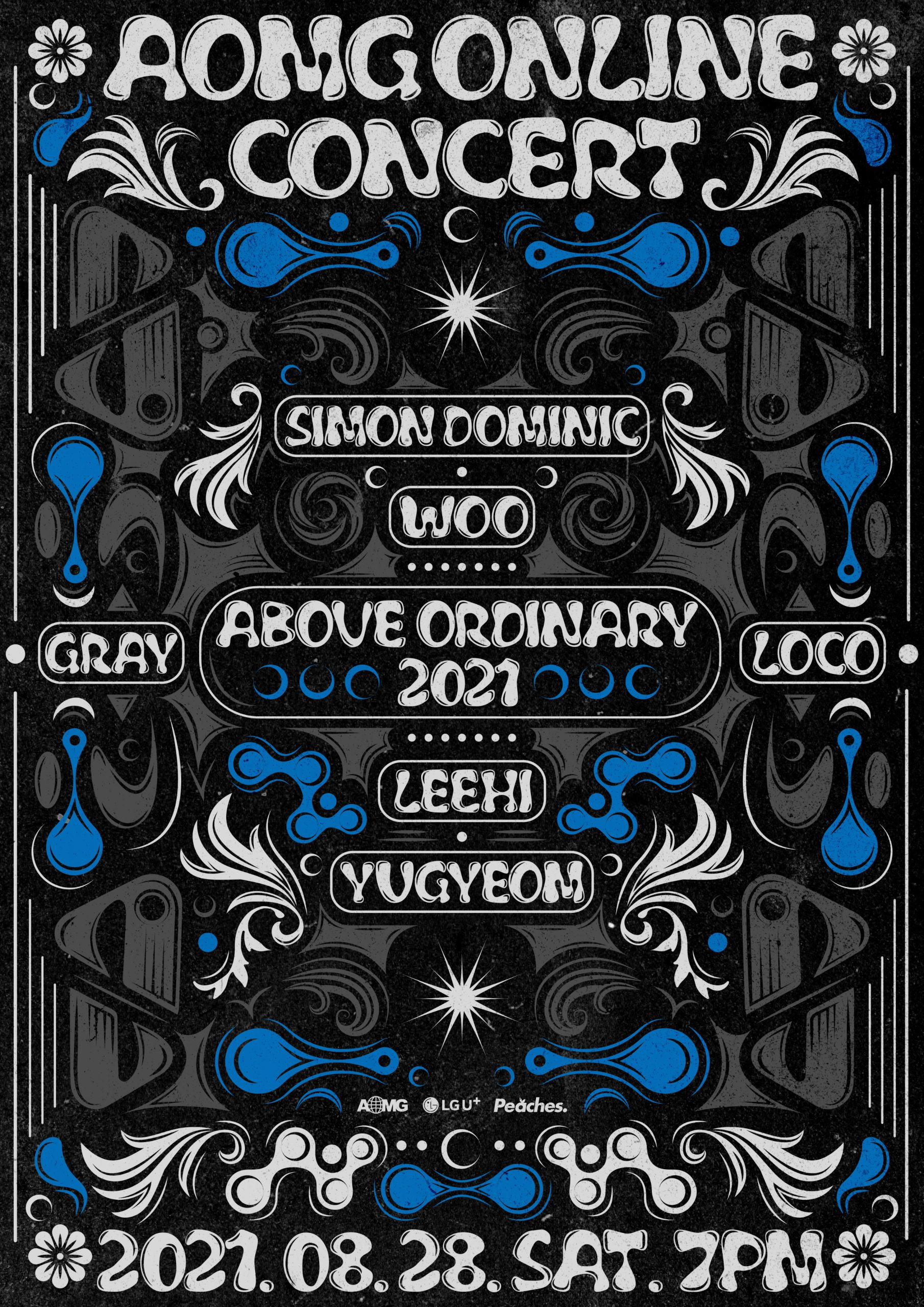 Event poster for AOMG ONLINE CONCERT : Above Ordinary 2021